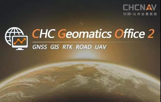 CHC Geomatics Office